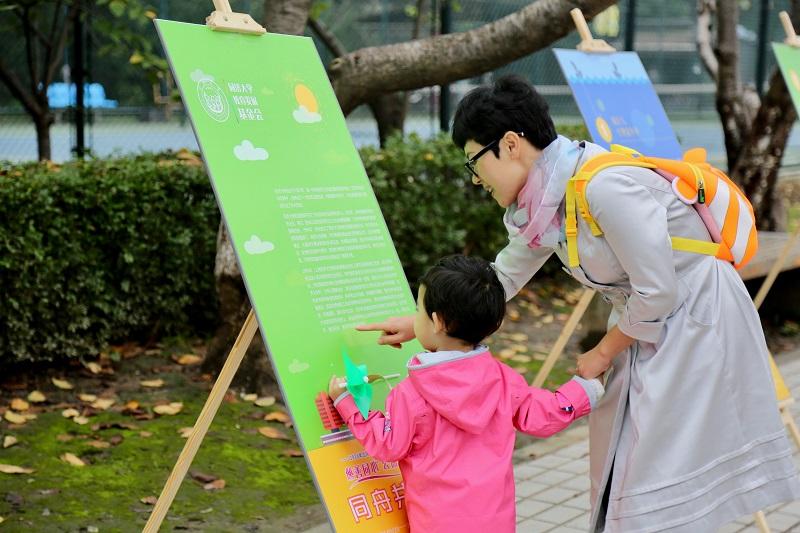 慈善同行,同舟共益 第六届上海公益伙伴日同济专场举行